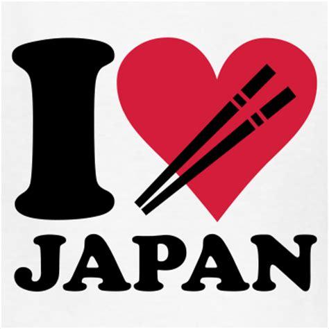 Imagenes De I Love Japan | i love japan januari 2012