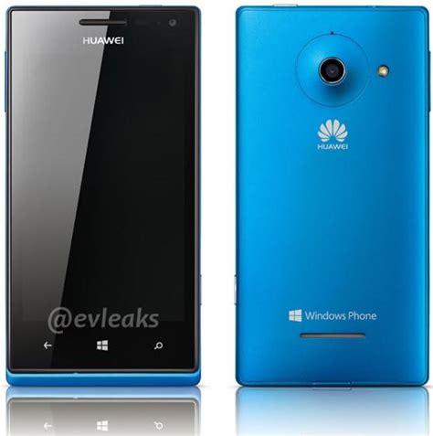 Huawei W1 se filtran im 225 genes de prensa huawei w1 ubergizmo es
