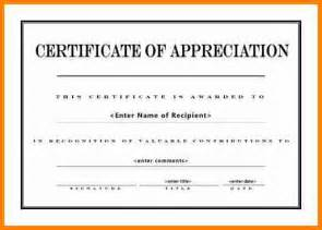 Free Printable Certificate Of Appreciation Templates by 7 Free Printable Certificate Of Appreciation Budget