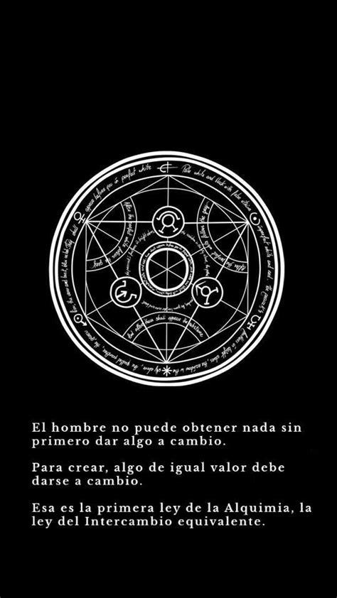 Fullmetal Alchemist | Tatuaje de alquimia, Fullmetal