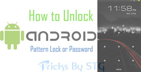 software to unlock pattern lock in android how to unlock pattern lock of any android tricks by stg