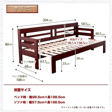 bench style sofa bed best 25 wooden sofa ideas on outdoor