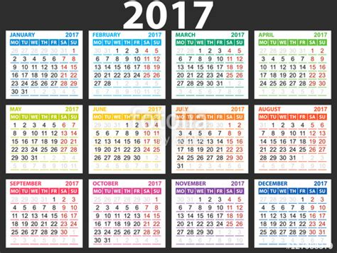 Calendar How Many Days In Each Month Quot Simple Calendar For The Year 2017 Each Month Has Its Own