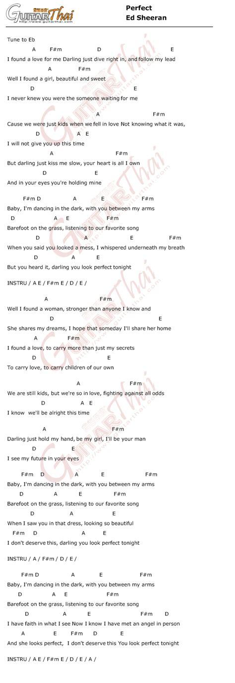 ed sheeran perfect lyrics az castle on the hill lyrics