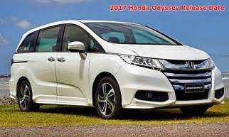 Odyssey Honda 2017 Honda Odyssey Release Date Auto Honda Rumors