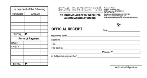 official receipt template philippines st dominic academy batch 78 high school