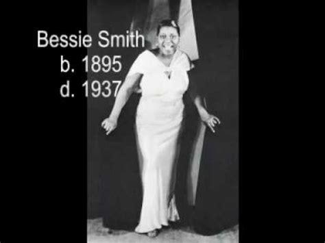 Bessie Smith Empty Bed Blues by Bessie Smith