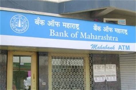 Letterhead Of Bank Of Maharashtra Bank Of Maharashtra Lic Team Up For Pmjjby