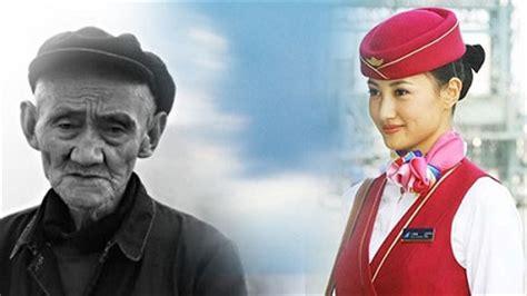 kisah nyata seorang pramugari dan kakek tua cerita unik kisah nyata sangat mengharukan pramugari cantik dan kakek