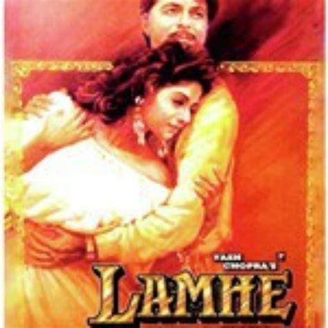 download mp3 dj ye ye ye yeh lamhe ye pal hum barson song by hariharan from lamhe