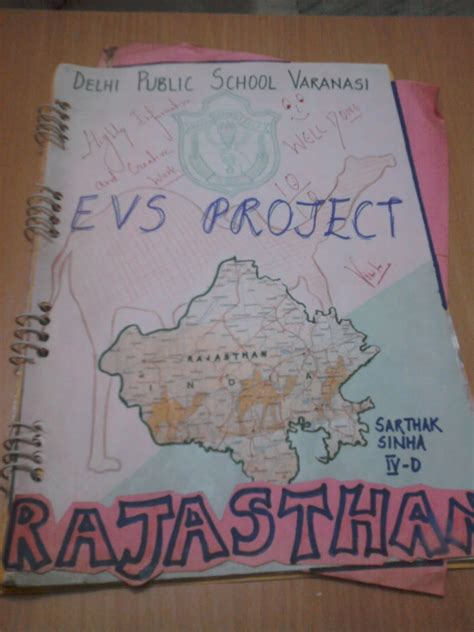 design of cover page for project handmade cover page design for school maths projects www