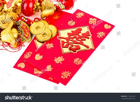 new year decorations with packets new year decoration packet stock photo