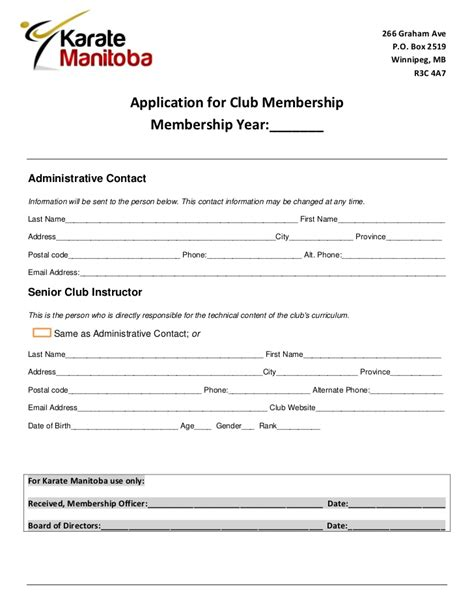 club instructor application form karate manitoba 2012 2013
