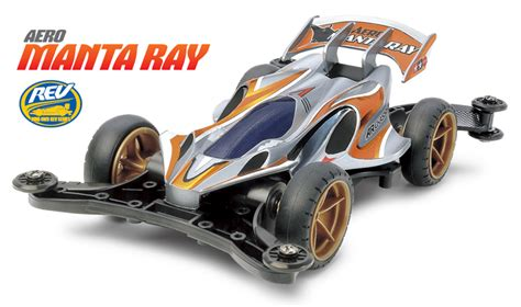 Tamiya Aoda Manta Mini 4wd aero manta ar chassis