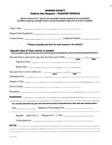 vehicle request form template childrens social security payment schedule calendar