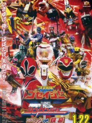 xem film epic xem phim tensou sentai goseiger vs shinkenger epic on