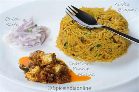 vegetarian menu ideas for dinner lunch dinner menu 7 south indian vegetarian lunch menu