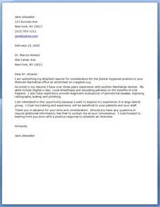 cover letter dentist new dentist office sle business letter sle