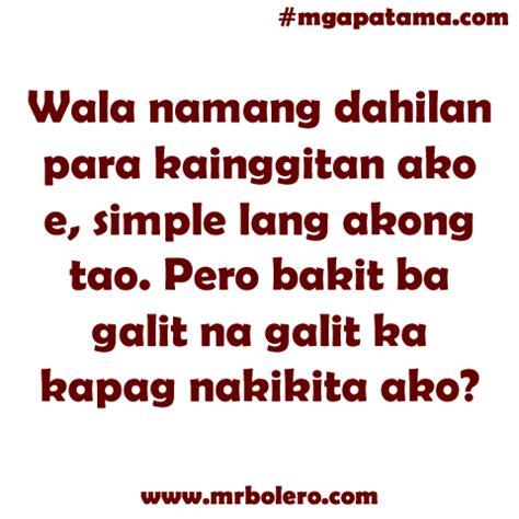 quotes about love tagalog patama mga patama quotes and banat tagalog love quotes