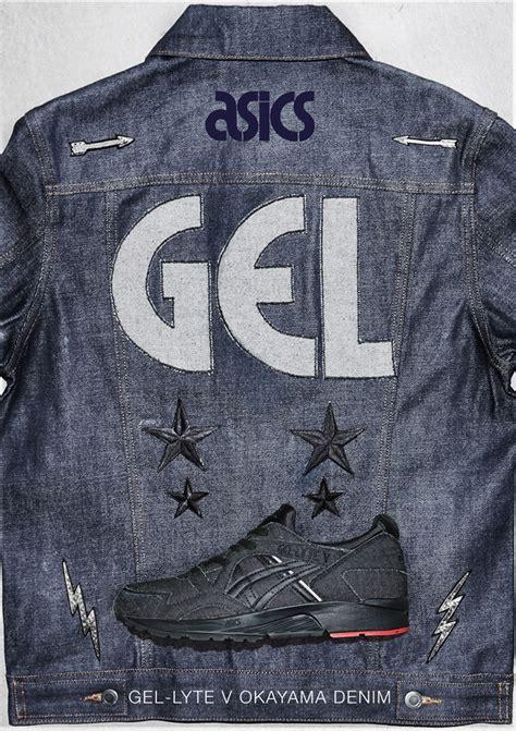 Sepatu Asics Gel Lyte V Tokyo Denim Premium Quality Limiteditions