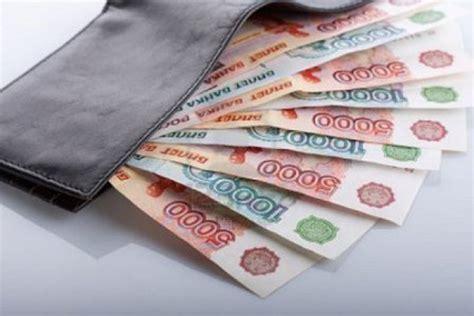 consolato russo bolzano il sistema fiscale russo russia news новости россии