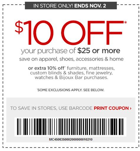 coupons home decorators home decorators coupons gordmans coupon code