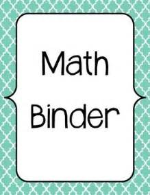 Math Binder Cover Templates by Math Binder Guided Math And Lesson Planning On