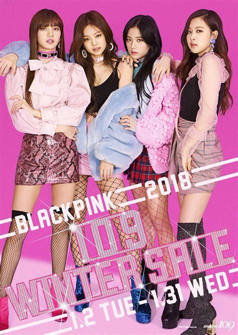 blackpink x shibuya shibuya109 shibuya109net 東京都渋谷区 latest news breaking