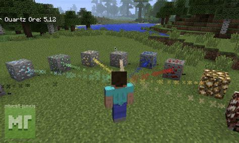 game mod center bremen скачать scenter mod для minecraft