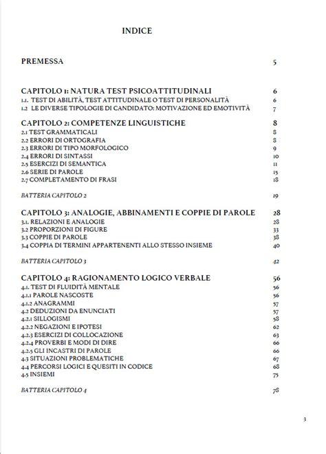 test psicoattitudinali test psicoattitudinali per tutti i concorsi pubblici libri