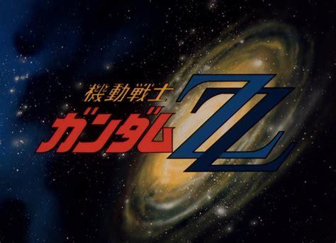 Kaos Gundam Gundam Mobile Suit 59 mobile suit gundam zz the gundam wiki fandom powered