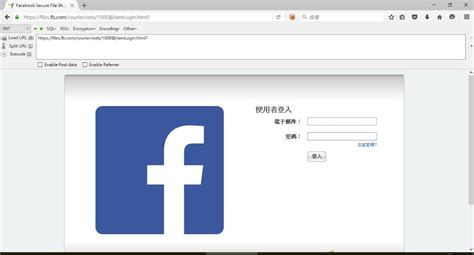 bug host telkomsel facebook bbm facebook hacked someone deployed a webshell on its