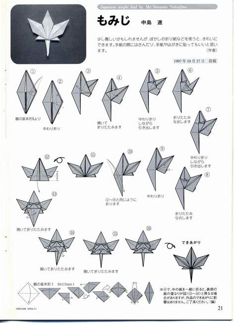 Origami Kawasaki Pdf - origami mesmerizing kawasaki origami