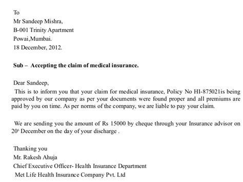 Acceptance Letter For Insurance Claim Letter Presentation