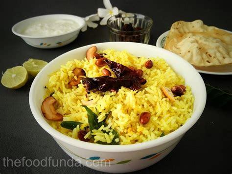 Lemon Rice recipe | South Indian Style Lemon Rice - The ... Lemon Rice Recipe South Indian Style