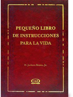 libro instrucciones peque 209 o libro de instrucciones para la vida emp brown jackson 9789876122085