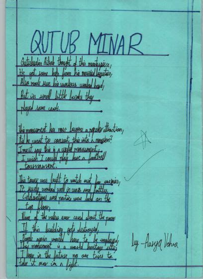 qutub minar biography in hindi qutub minar poems class 7 17h september 2015