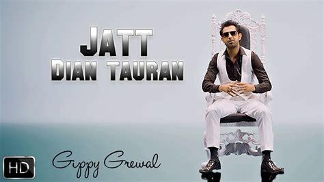 film jatt james bond all song bhangrareleases com cutting edge music news gippy grewal