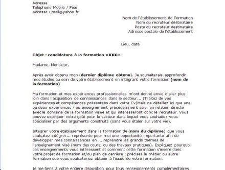 Exemple De Lettre Type Pour Congé Paternité Lamalledumartroi Part 41