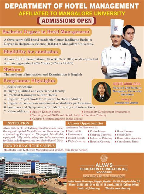 design management training courses b sc hospitality science hotel management alva s