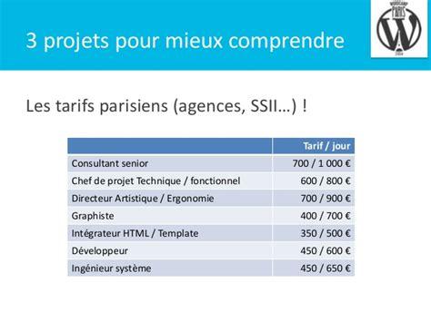 combien co 251 te un site wordpress wordcamp paris 2014