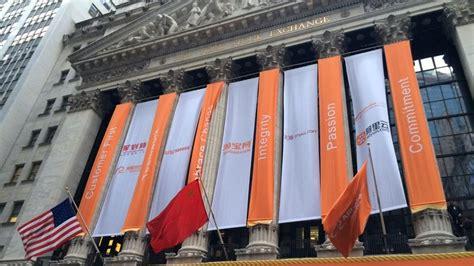 Alibaba Nyse   alibaba capta la atenci 243 n de los minoristas