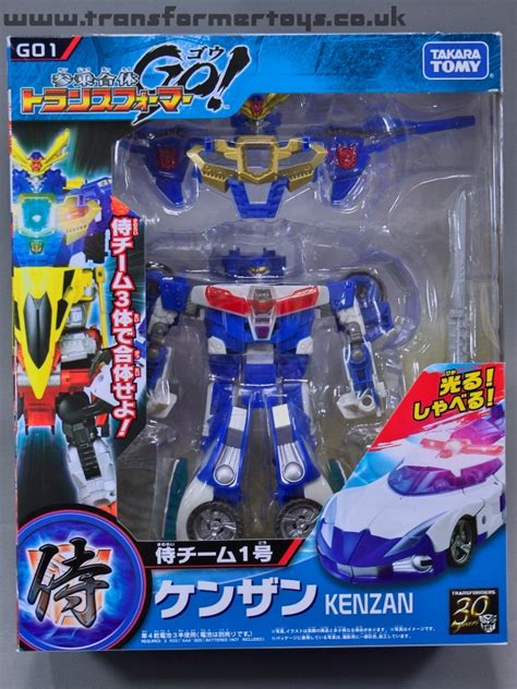 go toys transformer sightings transformers news and rumours www transformertoys co uk