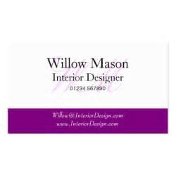 zazzle business purple white professional business card zazzle
