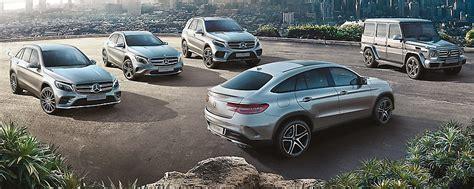 mercedes range of cars mercedes cars daimler gt products gt passenger cars