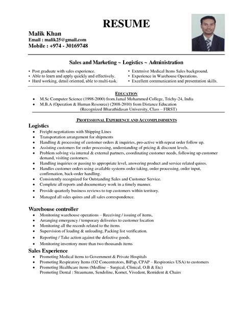 resume sles for administrative system administrator resume sle india resume ideas
