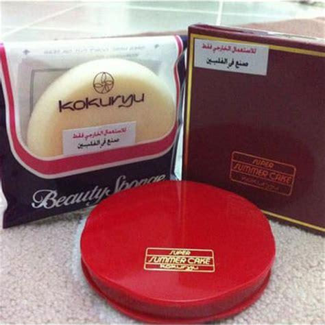 Murah Lipstik Hare Lisptik Arab Halal Promo bedak arab kokuryu tokohrsehat