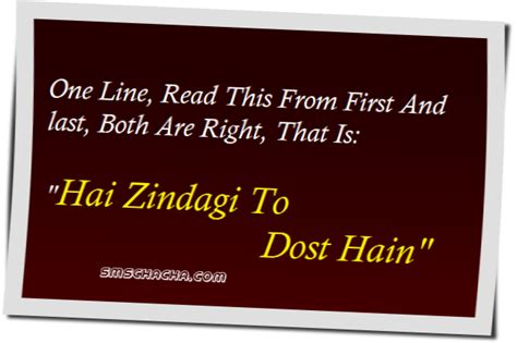 One Line Quotes Finest Quotes One Liners Quotesgram