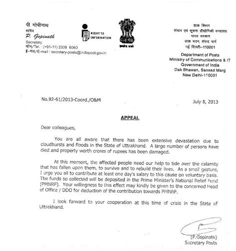 Sle Letter To Finance Minister Of India all india postal employees union gds nfpe