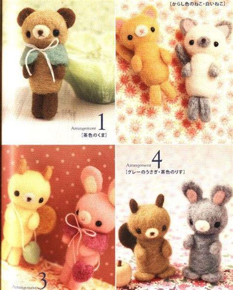 free felt pattern ebook wool felt pdf patterns kawaii ebook free shipping no 38